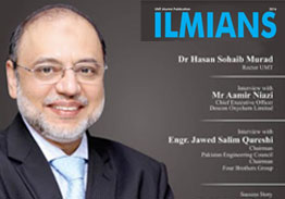 UMT Office of External Relations Brings Out First Issue of Ilmians - a Magazine Dedicated to Alumni