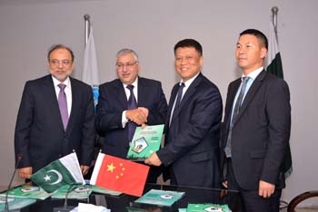 UMT Inks MoU with Chinese Institutions of PSCSCU and CCFCS Chengdu