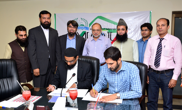 Pak-Qatar Family Takaful Ltd and Institute of Islamic Banking ink MoU