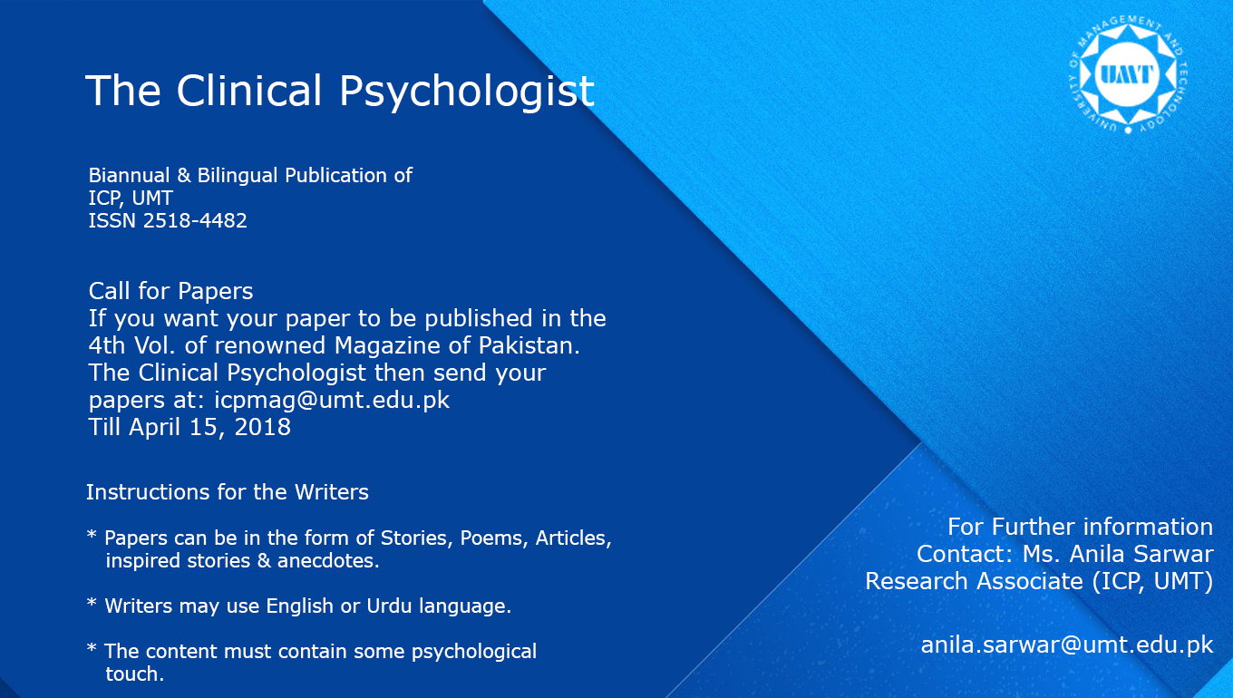 "Call for the Papers of Magazine ""The Clinical Psychologist"""